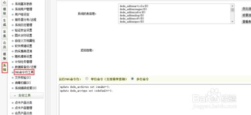 b2de9c82d158ccbfbdae52061fd8bc3eb13541f8.jpg